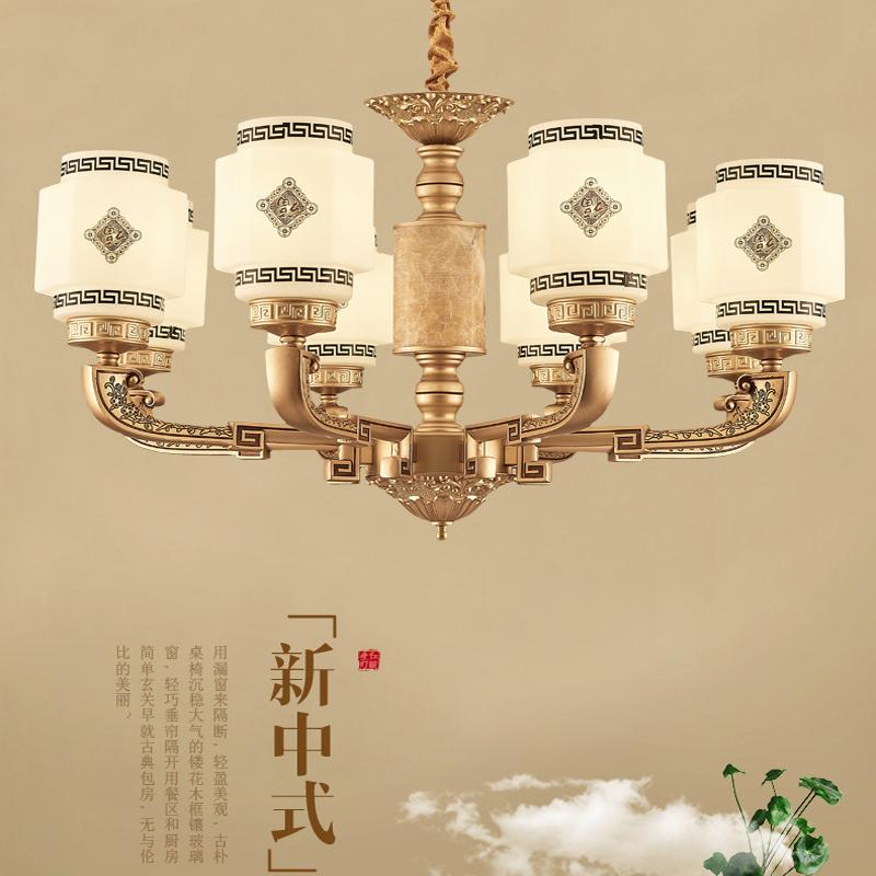 生活本中式风A6076 A6075新中式吊灯 A6076-1头 LED白光暧光自定