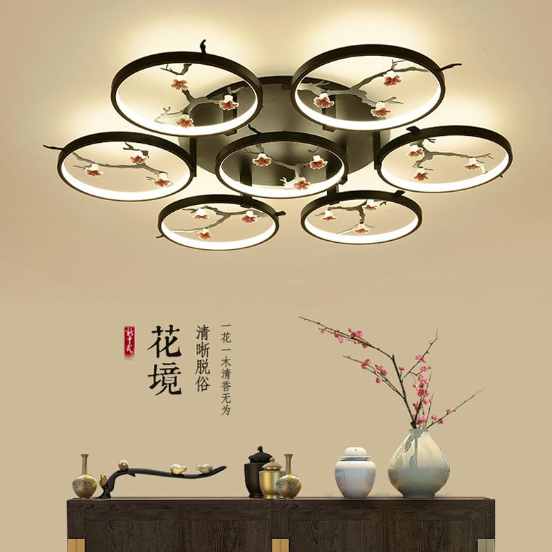 生活本中式风A6026吸顶灯 3头700*120 含LED三色光源