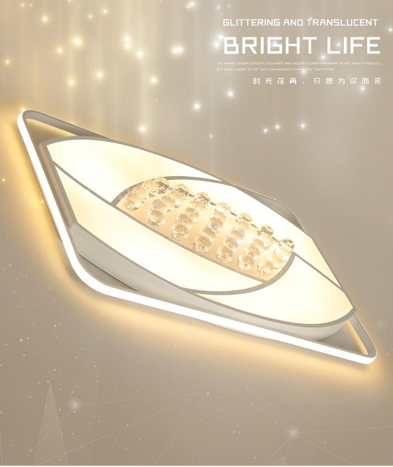生活本现代风A1879灯水晶吸顶灯