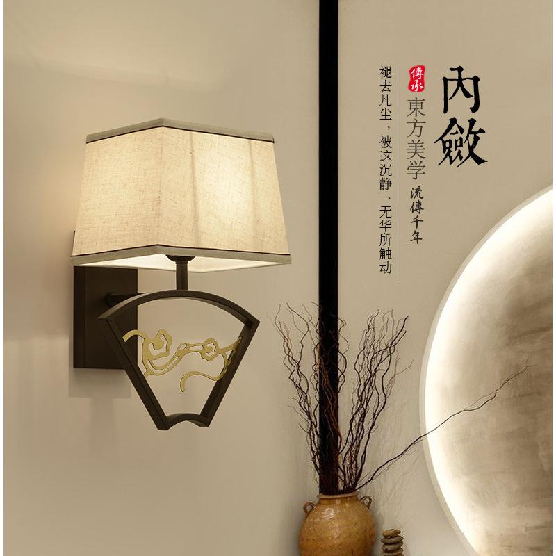 生活本中式A2001壁灯