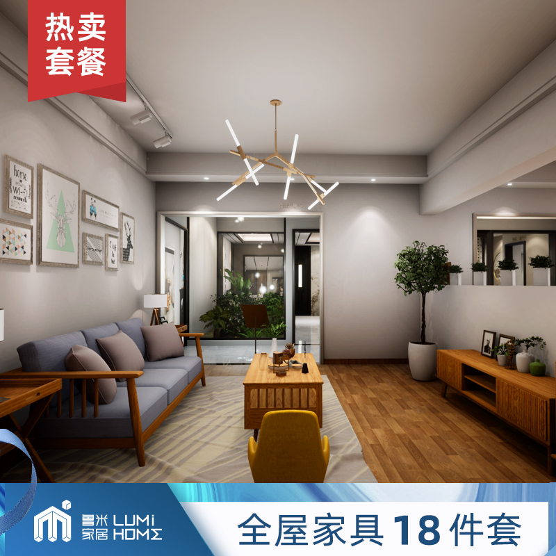 http://mallimg.guju.com.cn/home/store/goods/28/28_2019071715091495970.jpg