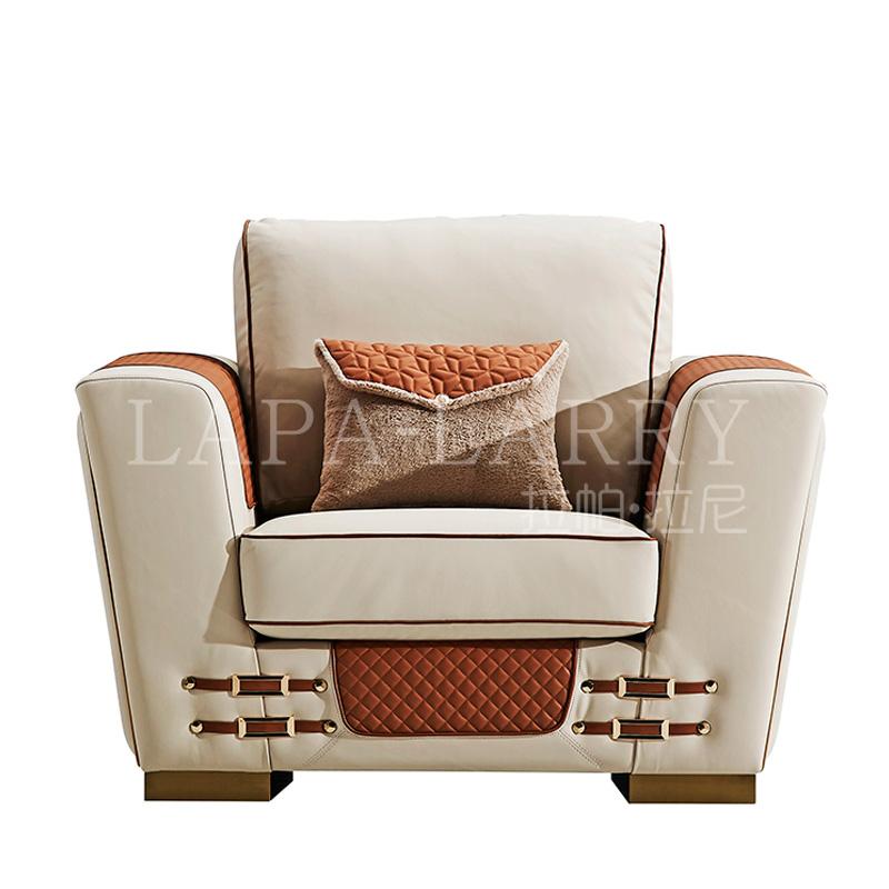 拉帕拉尼单位沙发L-SF012-1