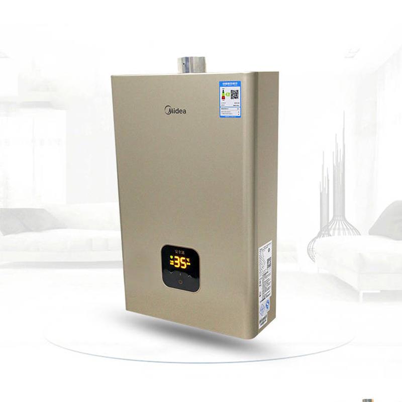 美的 JSQ20-10HC2热水器