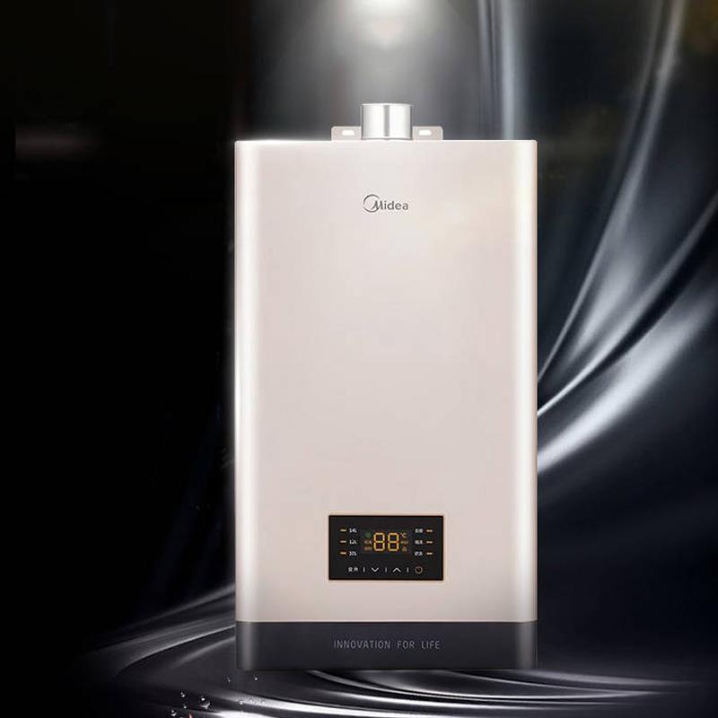 美的JSQ20-10HC4热水器