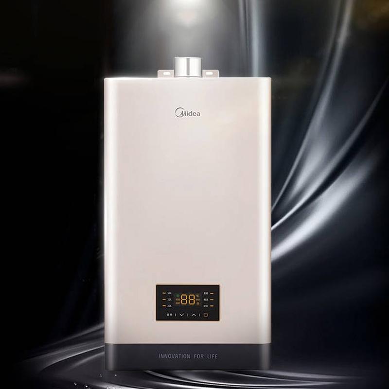 美的JSQ27-14HC4热水器