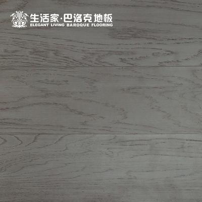 生活家地板榛果蓝调DA1056