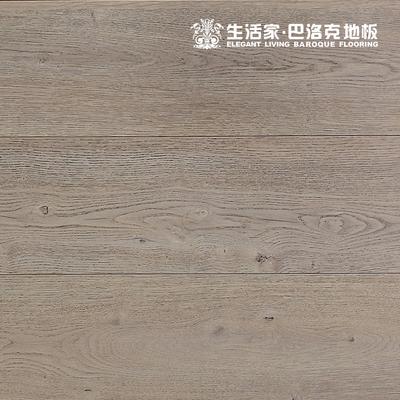 生活家地板玫瑰棕橡JS3003