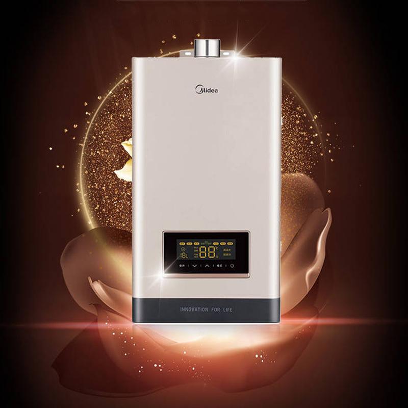 美的JSQ27-14HC7热水器