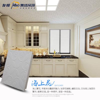 http://mallimg.guju.com.cn/home/store/goods/28/28_2019081418060847702.jpg