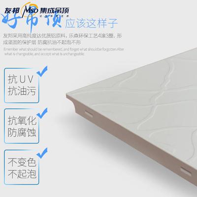 http://mallimg.guju.com.cn/home/store/goods/28/28_2019081418061130240.jpg