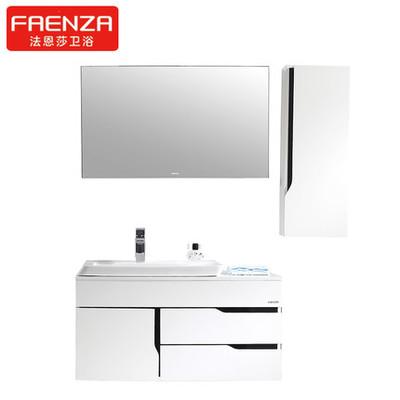 法恩莎卫浴时尚PVC浴室柜FPG4680