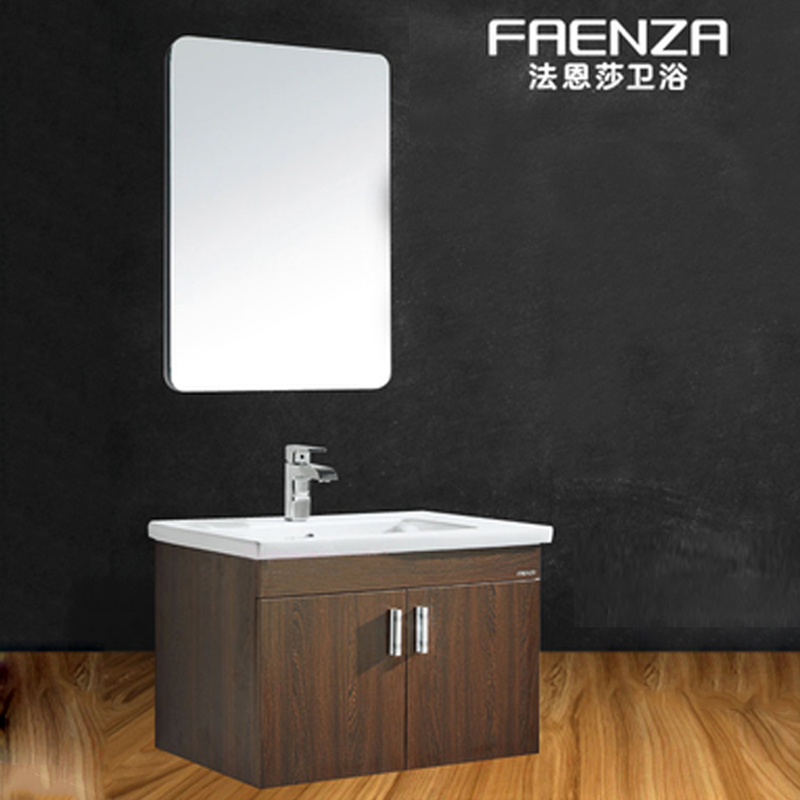 法恩莎卫浴多层实木浴室柜FPGD3649A