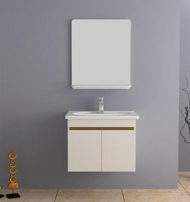 法恩莎卫浴简约PVC浴室柜FPG3616D-A