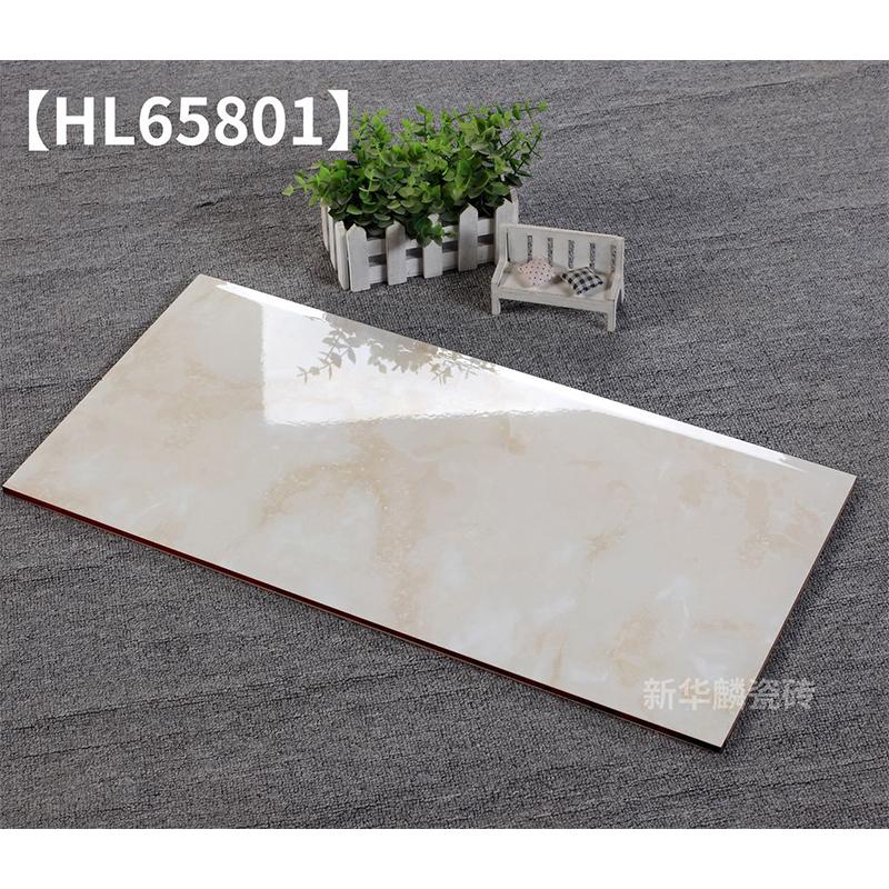 新华麟 内墙砖HL65801 300*600