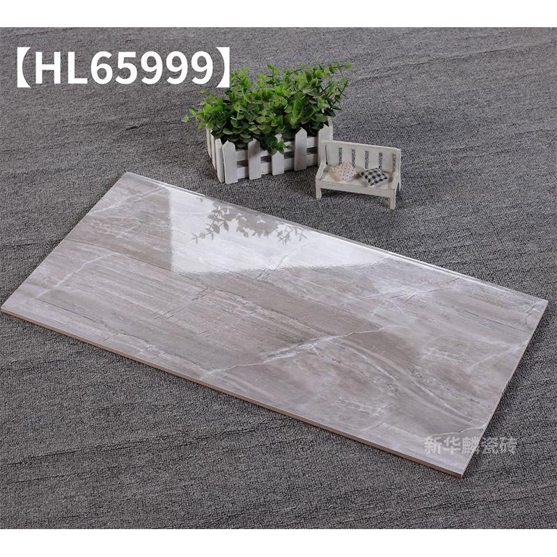 新华麟 内墙砖HL65999 300*600