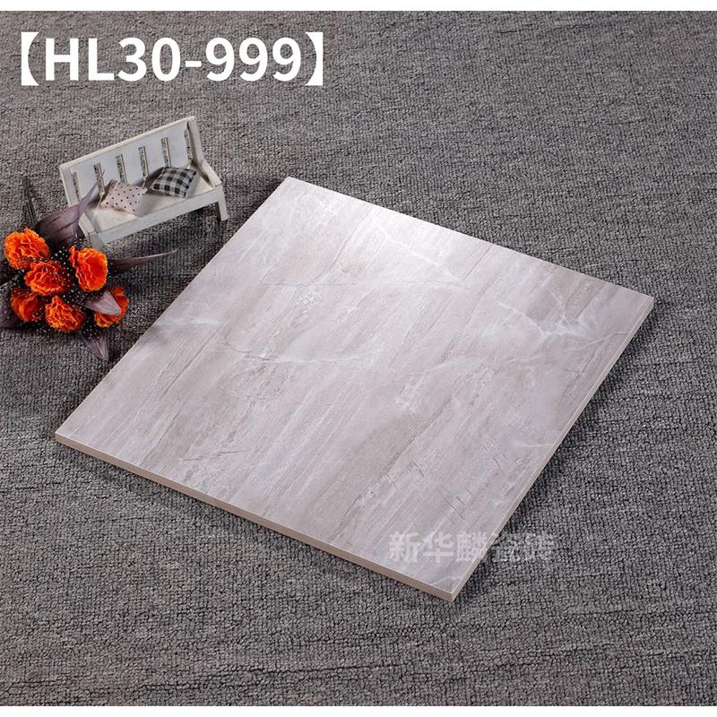 新华麟 内墙砖HL30-999  300*300