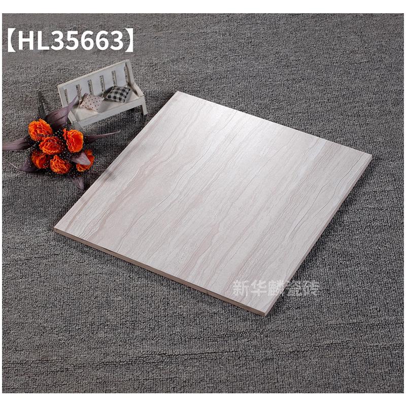 新华麟 内墙砖HL35663 300*300