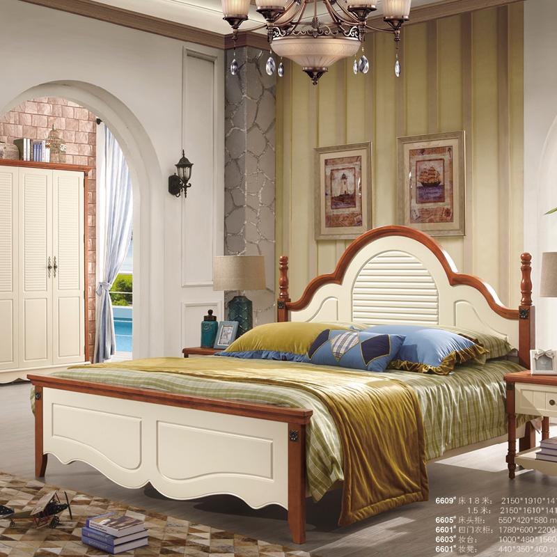 蓝晨圣卡琳地中海双人床6609 1.5米床
