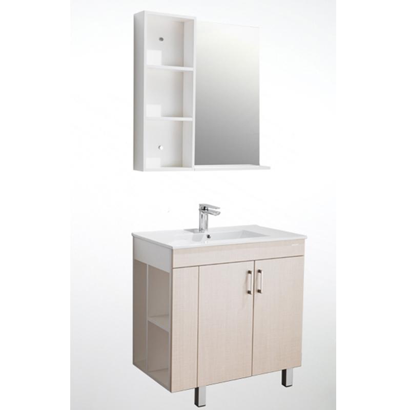 贝朗(BRAVAT)浴室柜悦变柜系列V53866R-WR/WL