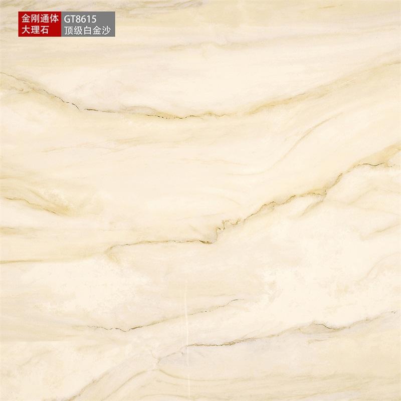 金时代瓷砖顶级白金莎GT8615(800*800)