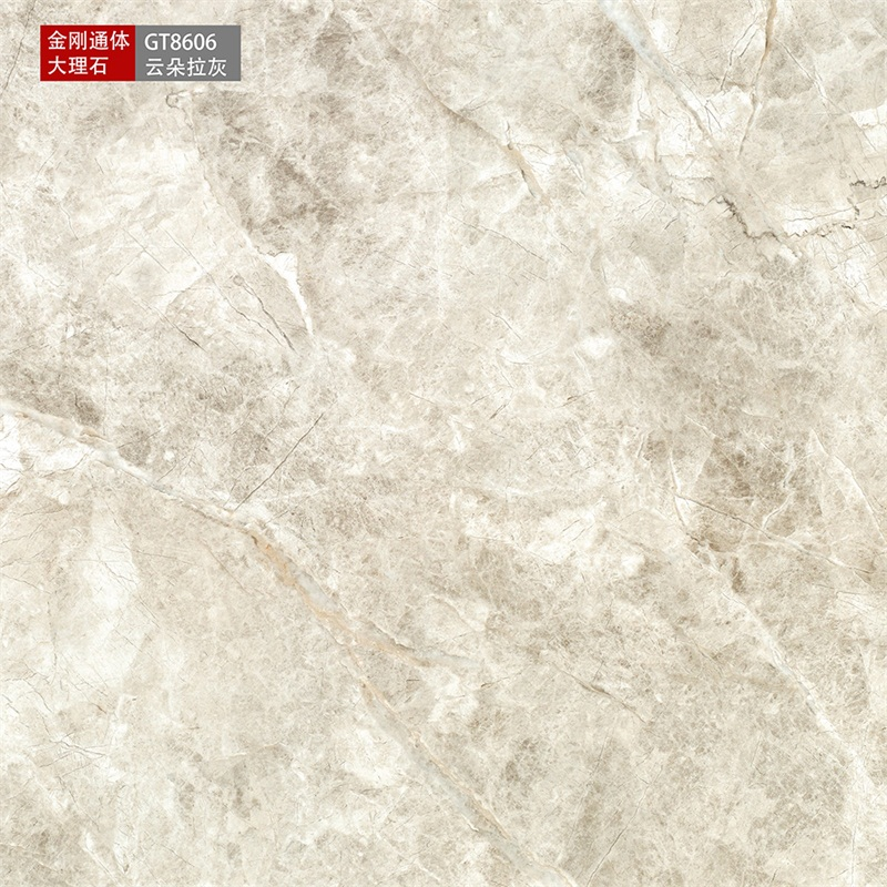 金时代瓷砖云多拉灰GT8606(800*800)