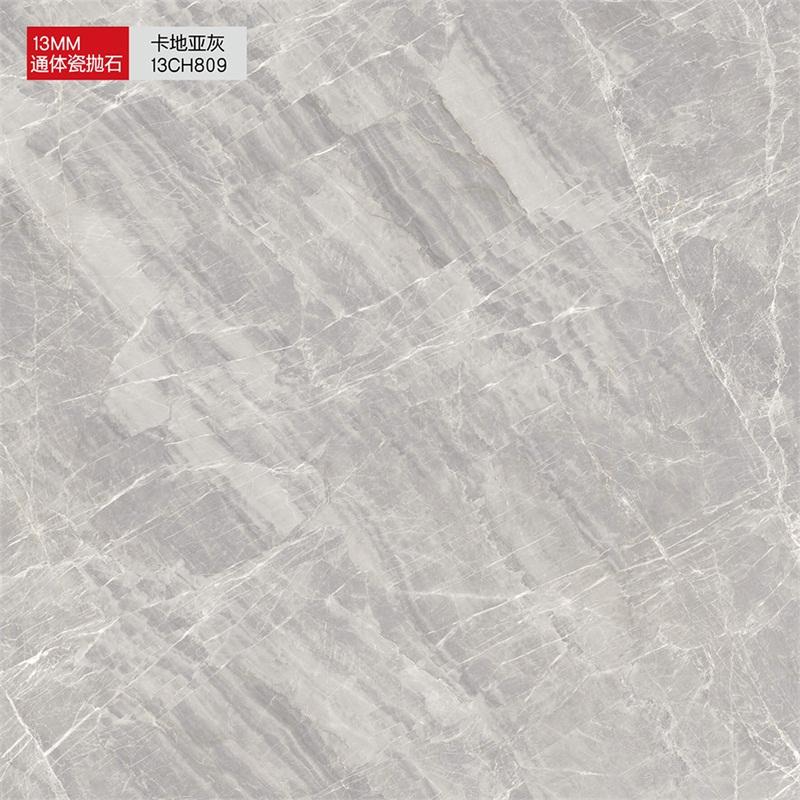 金时代瓷砖卡地亚灰13CH809(800*800)