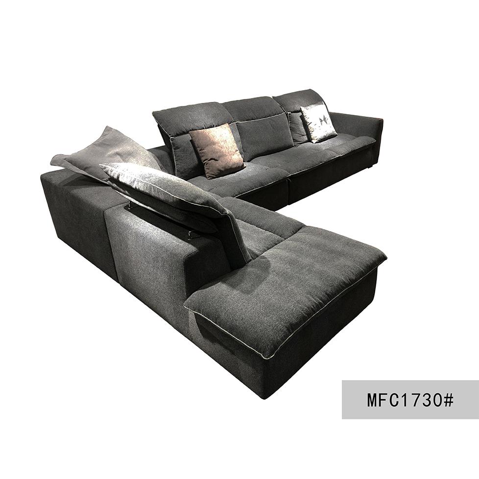 美持现代组合沙发MFC1730