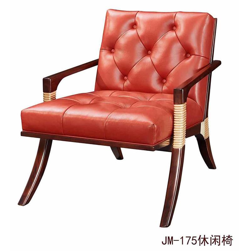 曼格美式轻奢休闲椅175