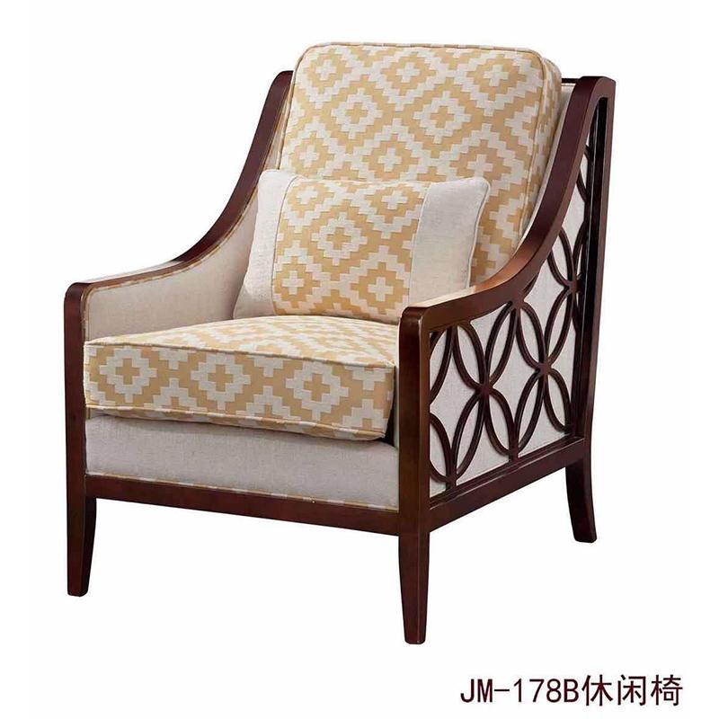 曼格美式轻奢休闲椅178