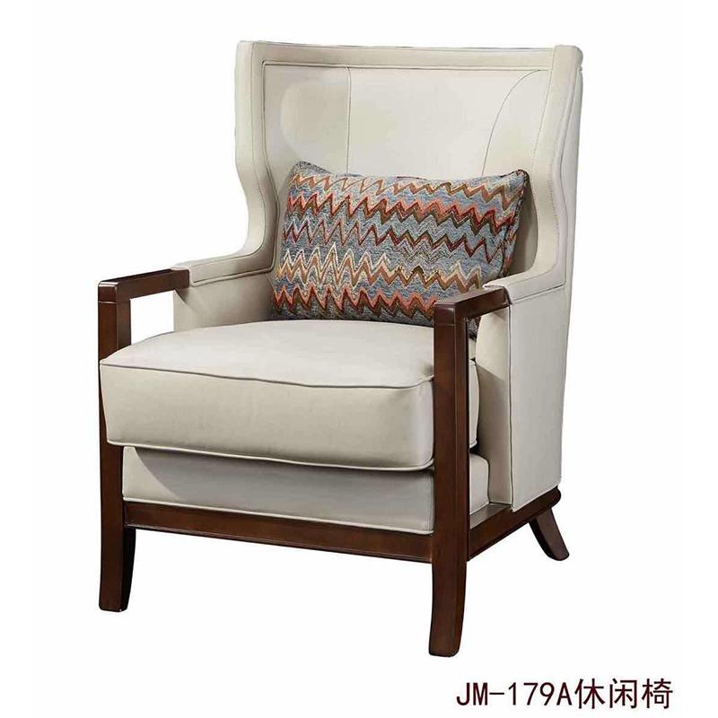 曼格美式轻奢休闲椅179
