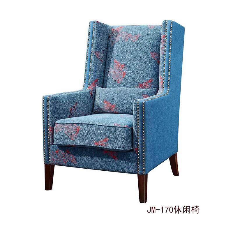 曼格美式轻奢休闲椅170