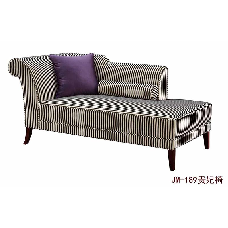 曼格美式轻奢贵妃椅189