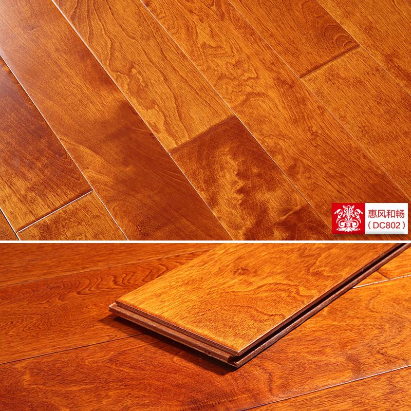 生活家实木复合地板桦木惠风和畅