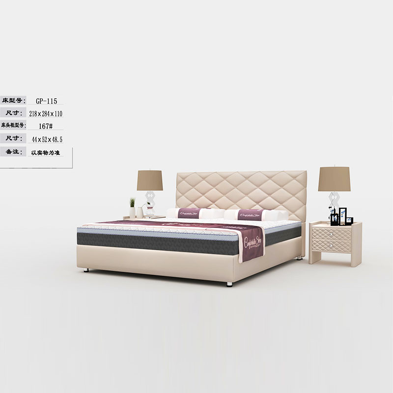 尚驰奢眠现代真皮软床GP-115