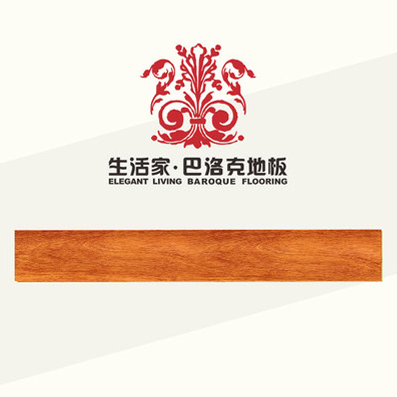 http://mallimg.guju.com.cn/shop/store/goods/28/28_06041803514655378.jpg