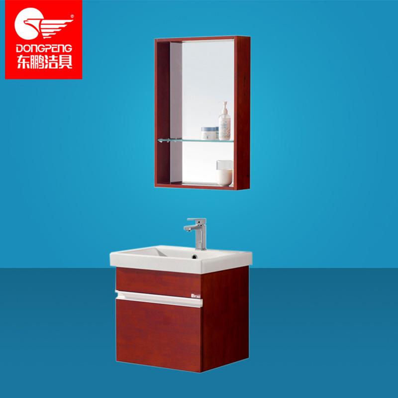 东鹏洁具英格兰现代浴室柜JG0010542AQ