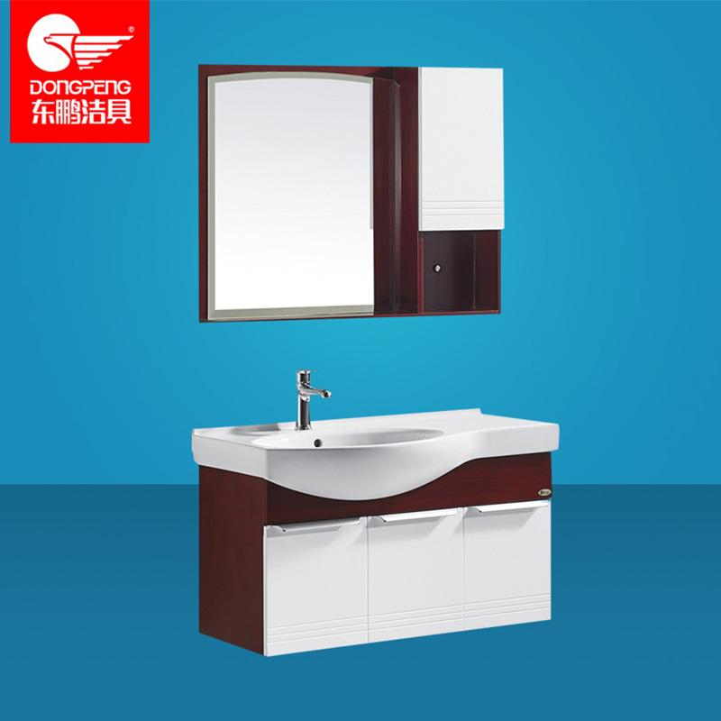 东鹏洁具英格兰现代浴室柜JG0060902AQ