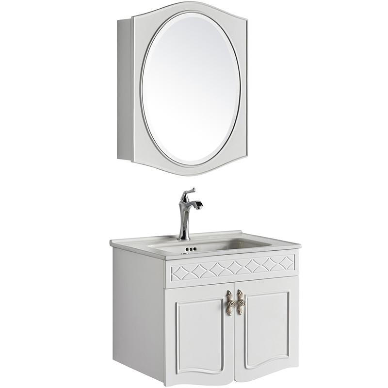 东鹏洁具肖邦白20632齐套挂墙浴室柜JG0020632WQ