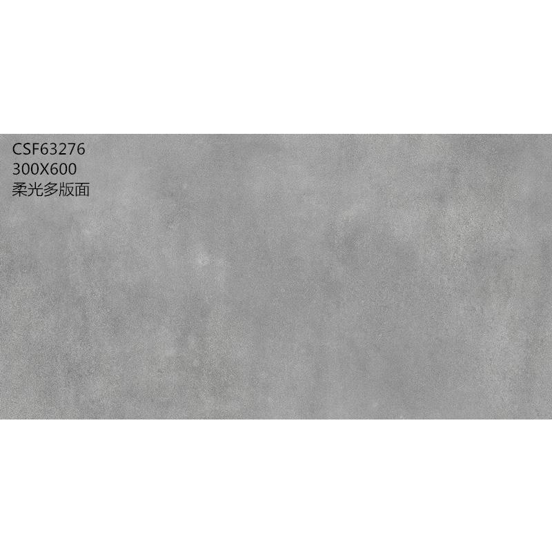 东鹏瓷砖中板瓷砖CSF63276
