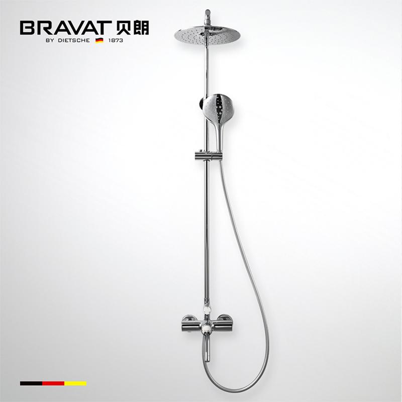 贝朗卫浴(BRAVAT)全铜淋浴花洒套装融怡系列F6172217CP-A